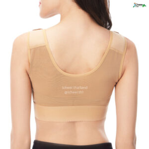 I Cheer Breast Surgery Support Bra Power Net