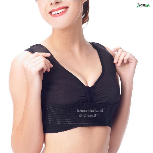 I Cheer Breast Surgery Support Bra Power Net