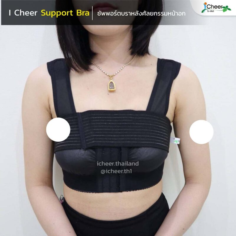review support bra
